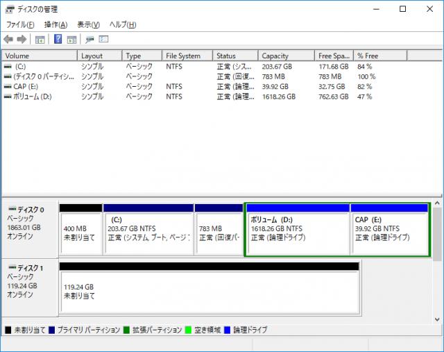 SSDを増設