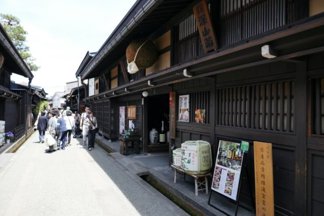 高山 舩坂酒造店