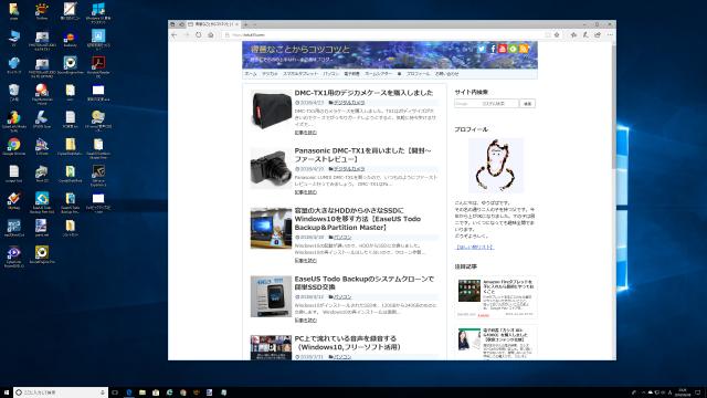 WQHDモニターのスクリーンショット