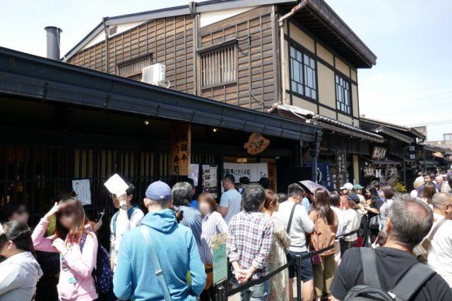 高山 飛騨牛握りの店