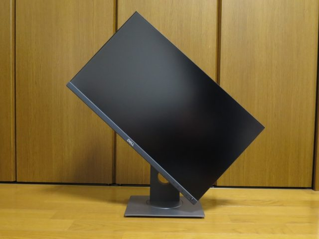 DELL P2418Dを回転させる