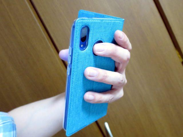 HUAWEI P20 lite用 フタ付きケース 片手でフタを開いて指紋認証