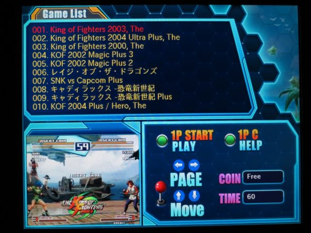 アーケードゲーム基板 1418in1(GAME ELF)
