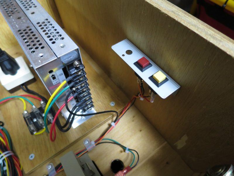 三木商事 テーブル筐体 サービススイッチ