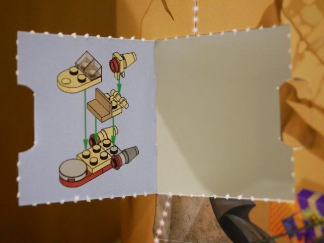 レゴ スター・ウォーズ アドベントカレンダー 組み立て説明書