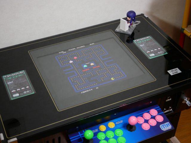 ねんどろいど 大野晶 TV Animation Ver. テーブル筐体にディスプレイ