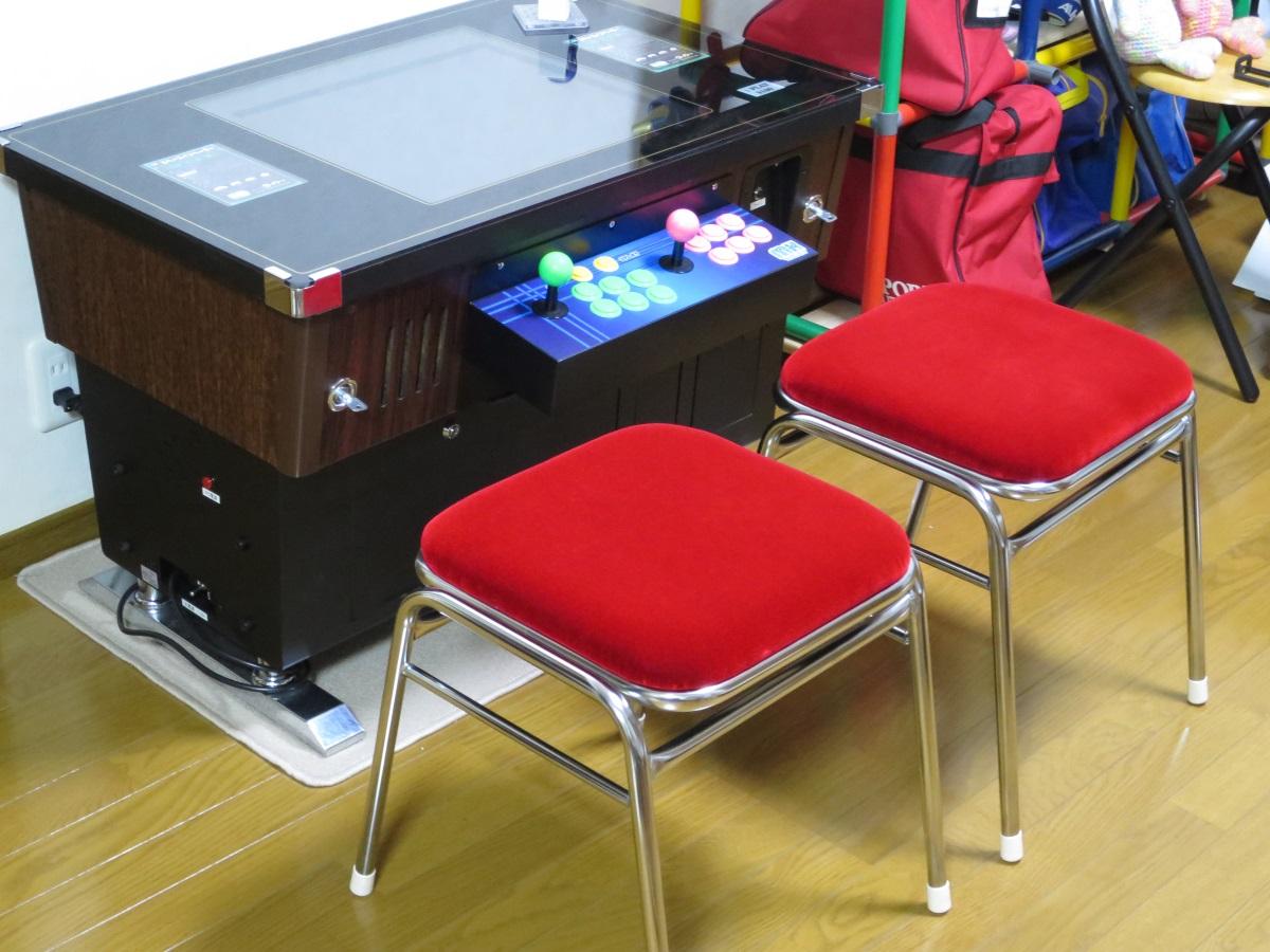 テーブル筐体とゲーセン椅子