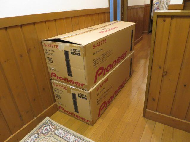 S-A77TBの箱