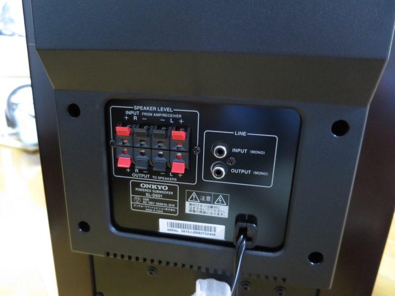 SL-D501の背面、入力端子