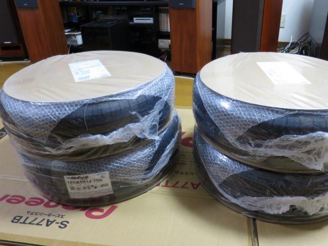 ネット通販のタイヤの梱包状態
