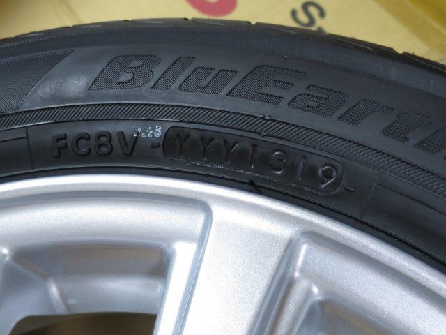 ヨコハマタイヤ BlueEarthの製造番号