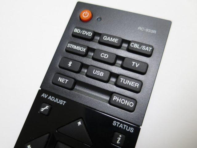 VSX-S520のリモコン