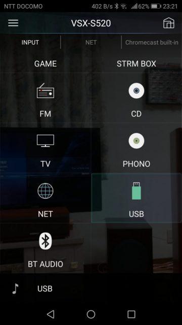 Pioneer Remote App USBを選択