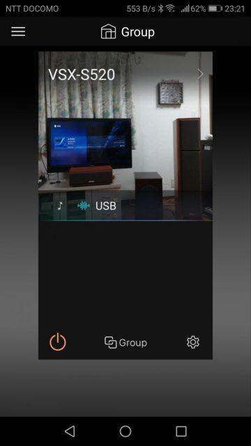 Pioneer Remote Appの背景に部屋の写真を設定