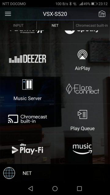 Pioneer Remote App NETメニュー
