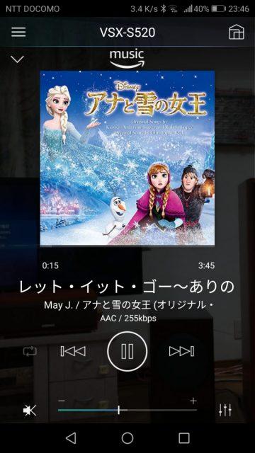 Pioneer Remote AppでAmazon Prime Musicを再生