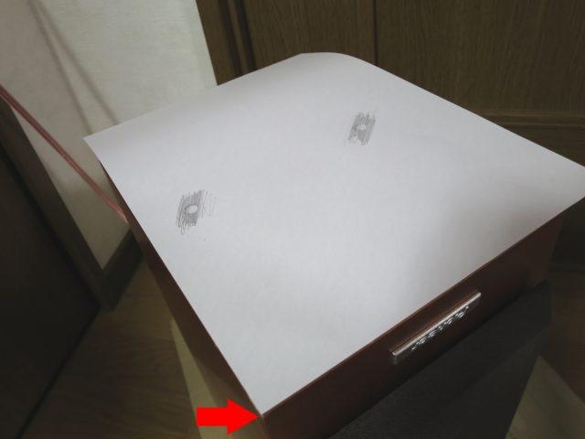 スピーカー底面のネジ穴の位置を写し取る