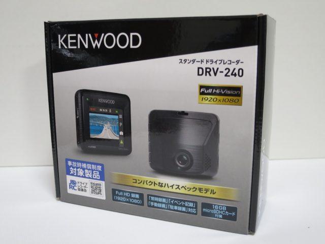 ケンウッド ドライブレコーダーDRV-240の箱