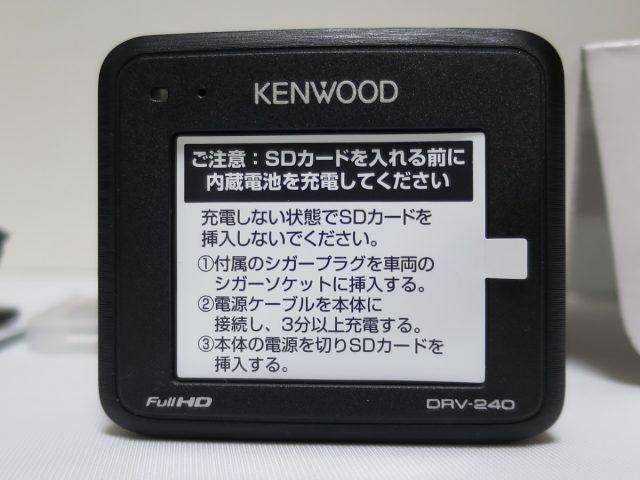 ケンウッド ドライブレコーダーDRV-240の注意書き