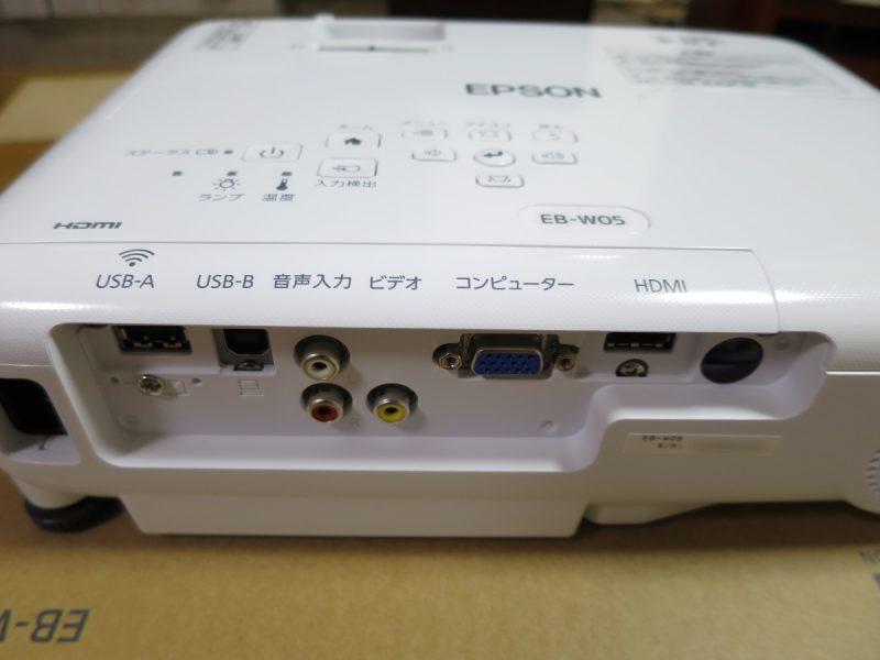 EPSON プロジェクター EB-W05本体の端子類と上面ボタン