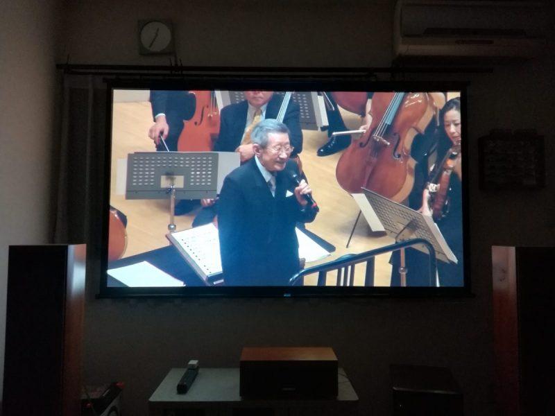 交響組曲「ドラゴンクエストV」天空の花嫁 Blu-rayのひとこま(すぎやまこういち先生)