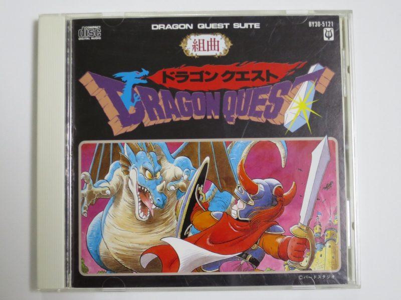 組曲 ドラゴンクエストのCD表面