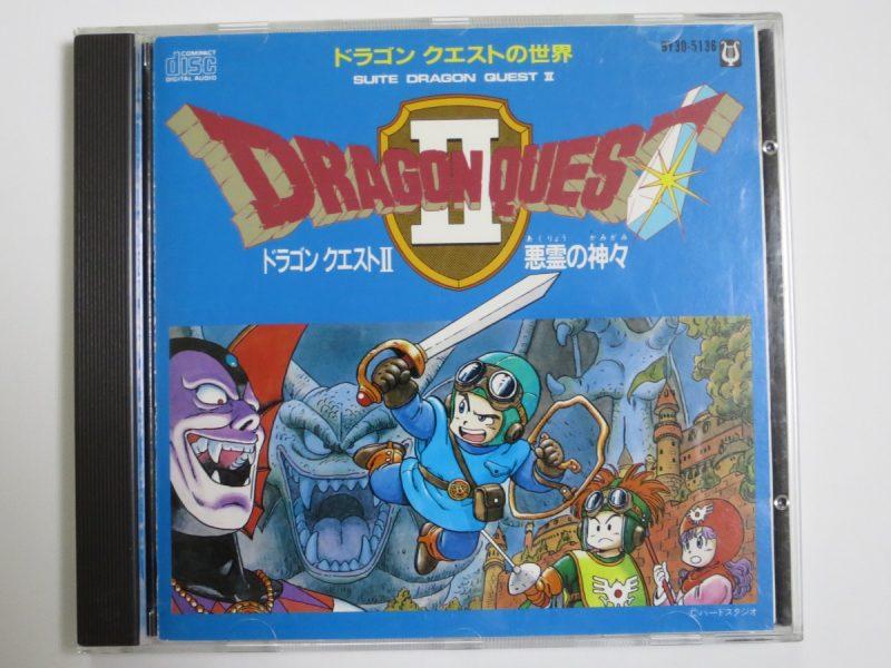 ドラゴンクエスト2のCD表面