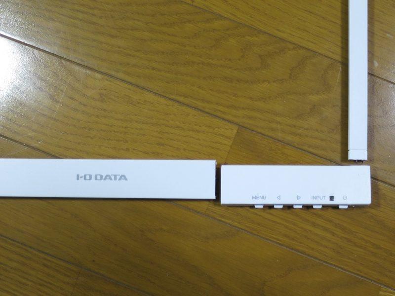 LCD-AD192SEDSWの操作パネルを固定するためのパーツ