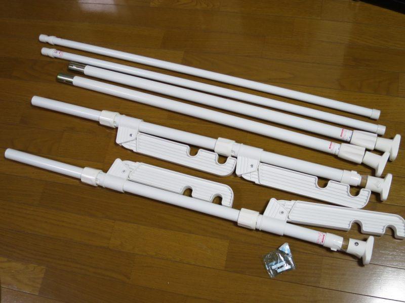 アイリスオーヤマ MW-260NR 付属品