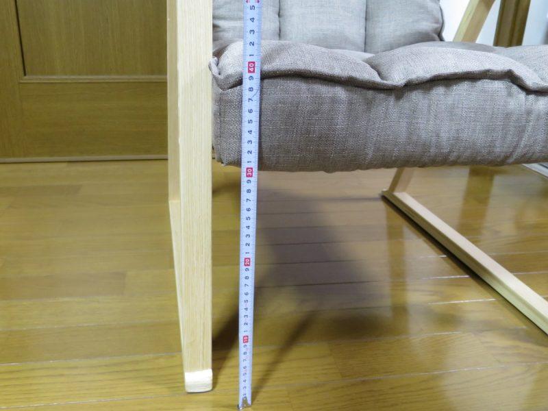 高座椅子「LIXILビバ VHZ-TH」 座面の高さ