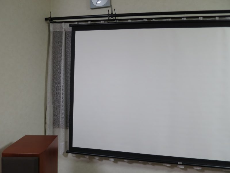 プロジェクタースクリーン設置