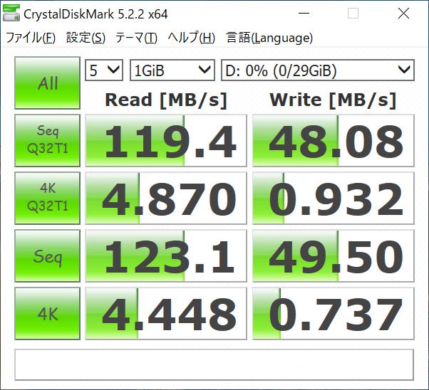 CristalDiskMark 5 (JetFlash 720 32GB)