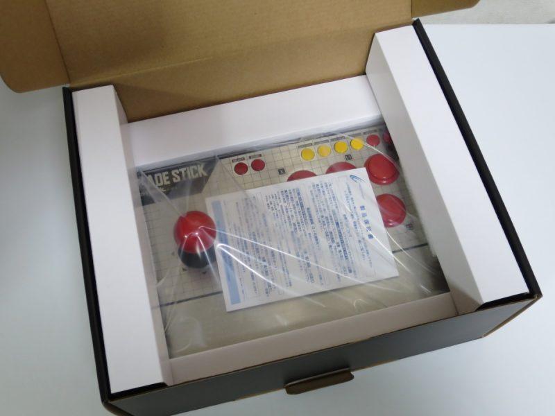レトロフリーク用アーケードスティック(CY-RF-8) 箱中
