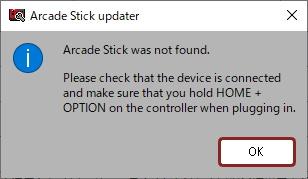 ArcadeStickUpdater_Windows