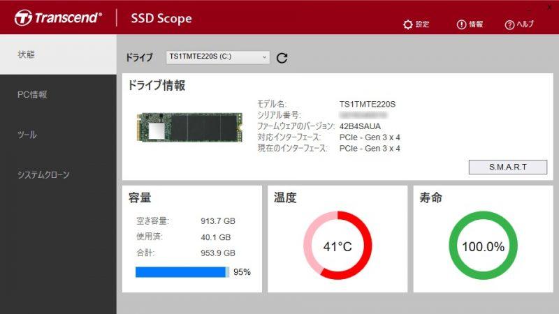 トランセンド SSD Scope