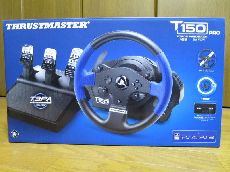 Thrustmaster T150 Proの箱正面