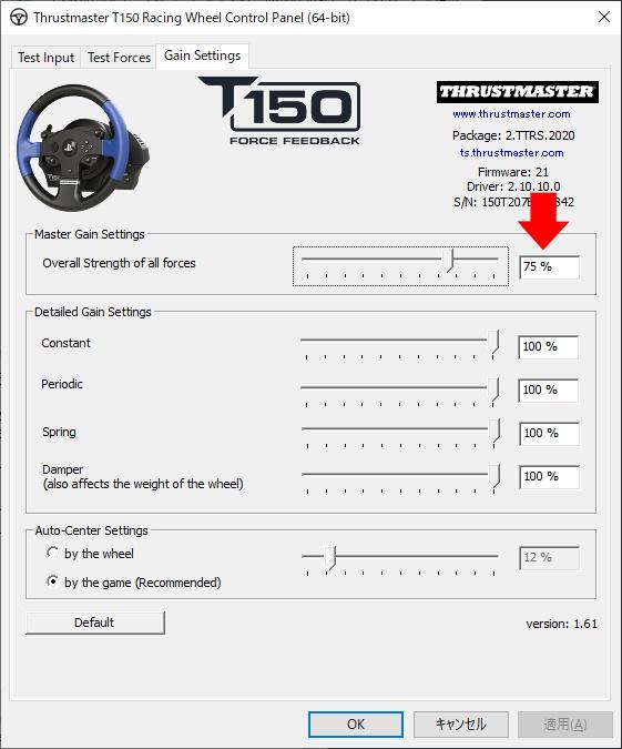 Thrustmaster T150 gain settings