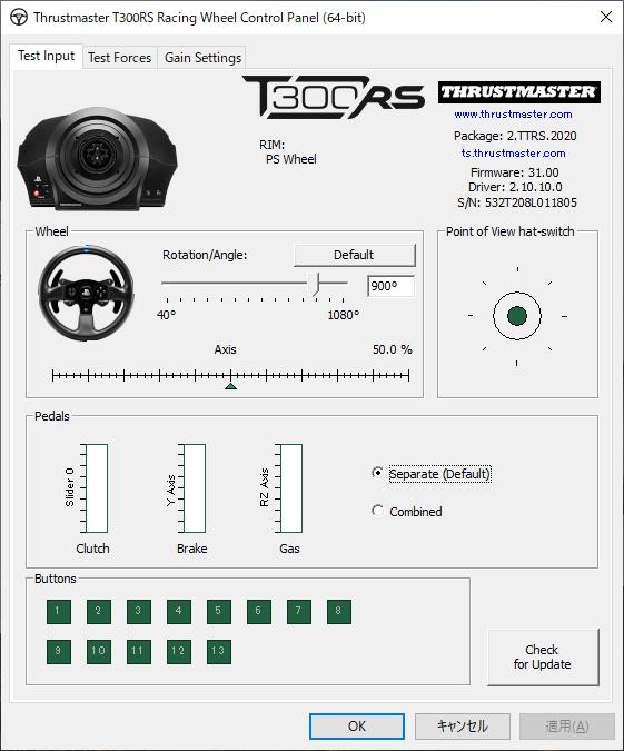 Thrustmaster T300RS GT Edition Windows10でプロパティを開いた様子