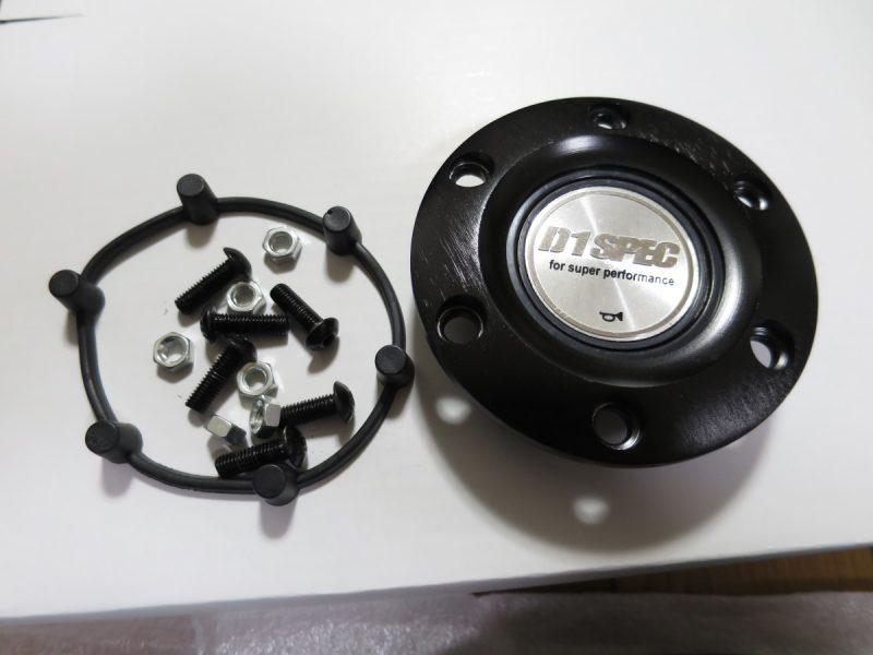 D1 SPEC FLAT-Rから取り外したホーンボタン