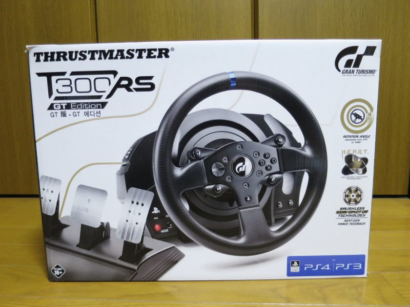 Thrustmaster T300RS GT Edition 箱