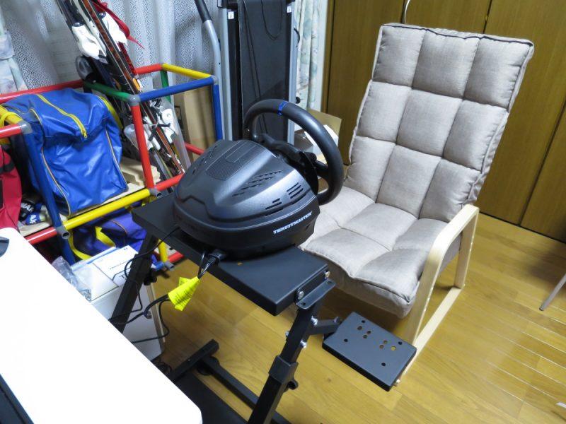 Thrustmaster T300RS GT Edition レーシングコックピット(高座椅子版)
