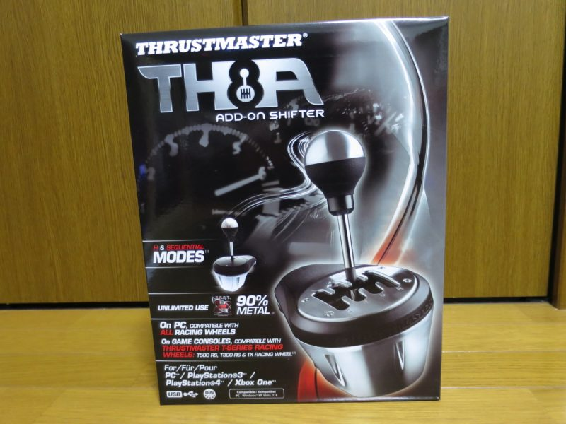 Thrustmaster TH8Aの箱