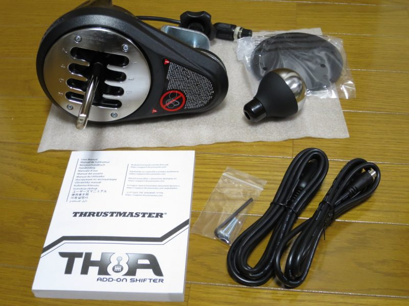 Thrustmaster TH8Aの付属品