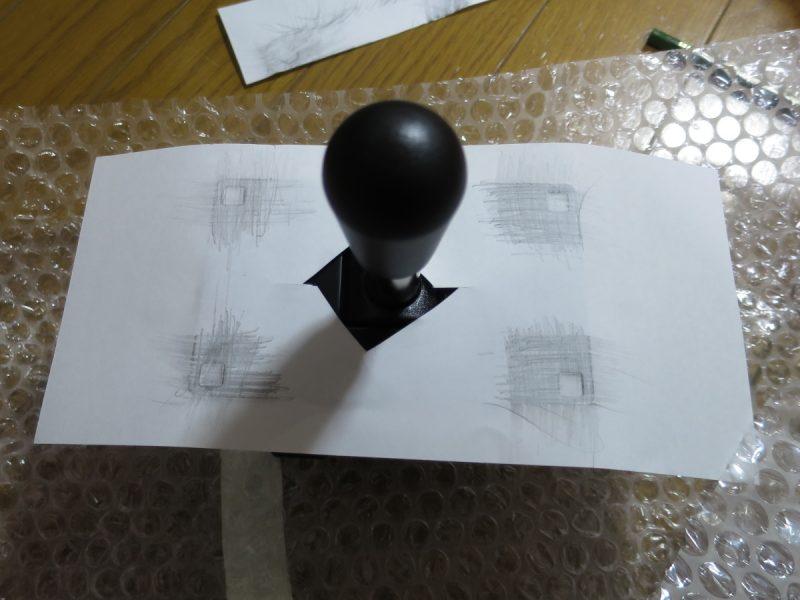 マグネット式デジタルシフトレバー【SLMG-30N-2】の型紙