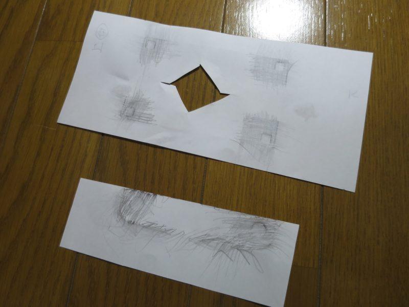 シフトレバー取り付け確認用型紙