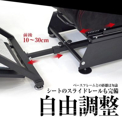 STRASSE XZERO用 レーシングシートスタンド シート台の完成図3