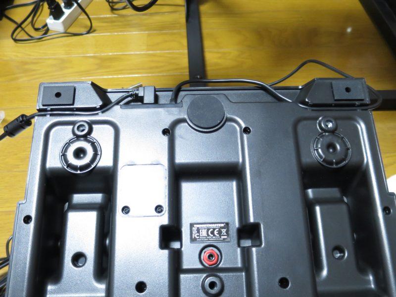T-LCM_Pedalsに2本ケーブル(USB,RJ12)を接続