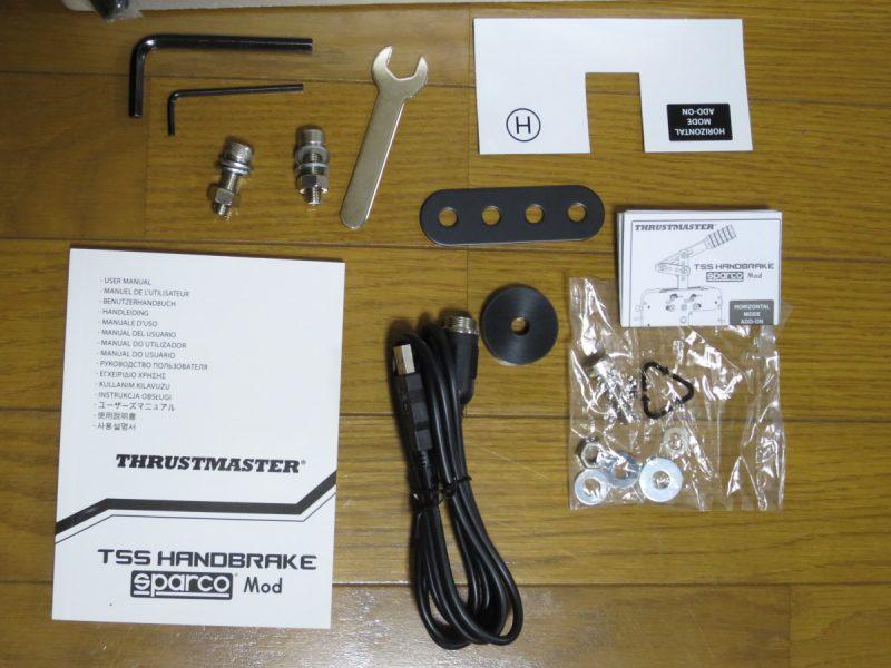 Thrustmaster TSS Handbrake Sparco Modの付属品