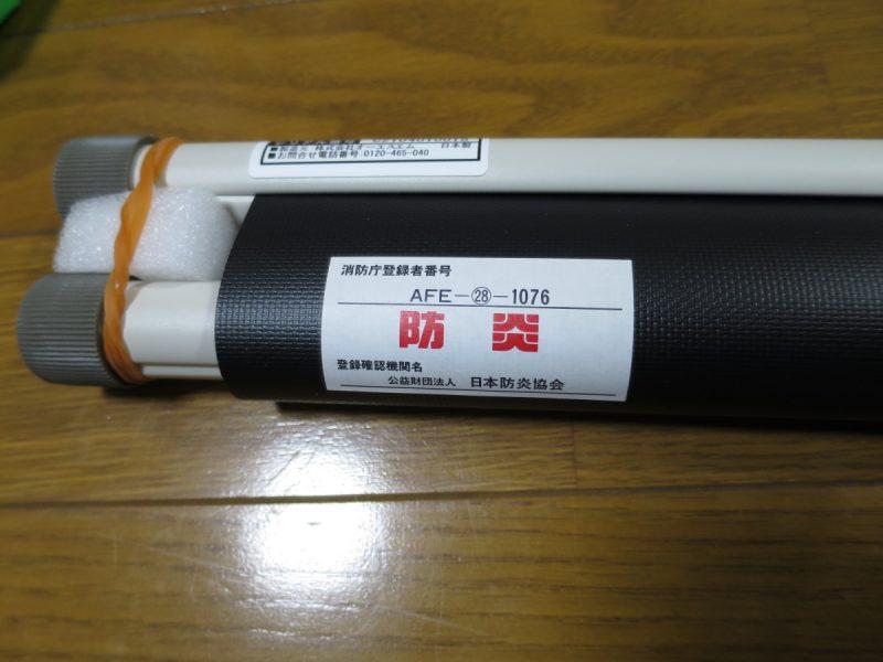 SMH-100HN
